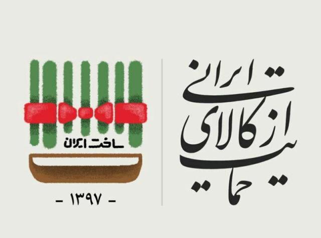 پکیج دیواری ایرانی